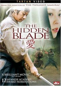 Кино Скрытый клинок (Kakushi ken oni no tsume / Hidden Blade, The)