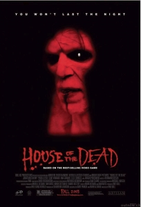 Кино Дом Мертвых (House of the Dead)
