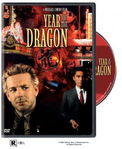 Кино Год дракона (Year Of The Dragon)