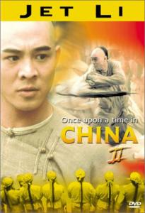 Кино Однажды в Китае 2 (Once upon a time in China 2 / Wong Fei Hung 2)