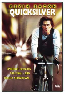 Кино Брокер (Quicksilver)