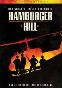 Кино Высота Гамбургер (Hamburger Hill)